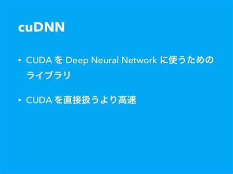 docker deep learning docker で deep learning