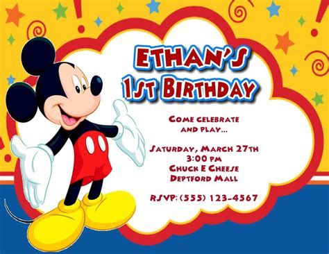 Birthday Invitation Card Mickey Mouse Mickey Mouse Birthday Invitations Birthday Party Invitations