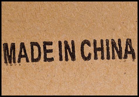 built in china goodbye made in china is the country that produced a