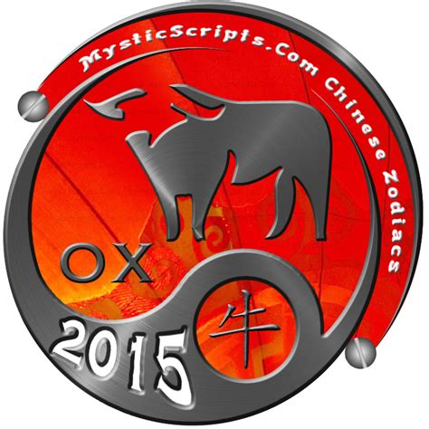 ox in new year 2015 horoscope 2015 predictions and forecasts