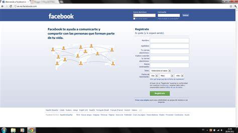 imagenes para perfil de facebook que se muevan imagenes de rosas que se mueven