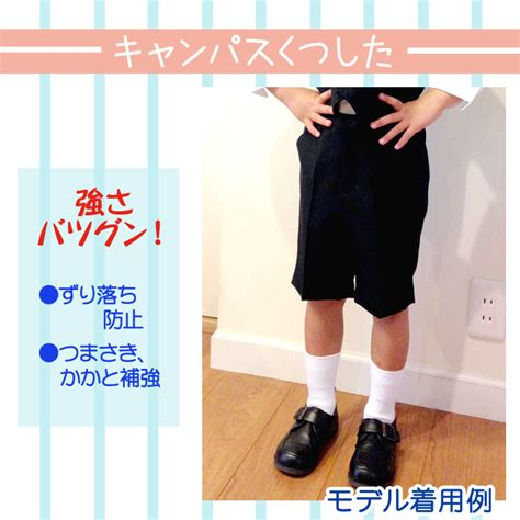School Socks 15 copo corporation rakuten global market copo classic school socks the porttype 2 pairs