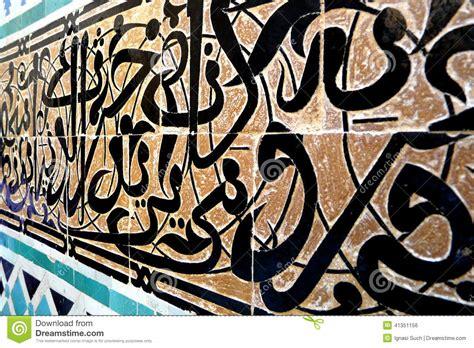 moroccan the official zellij gallery blog image gallery moroccan zellij carved tiles