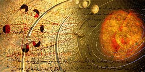 islam  sains pandangan al quran terhadap sains