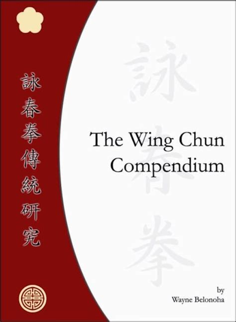 best wing chun book book wayne belonoha wing chun compendium vol 1