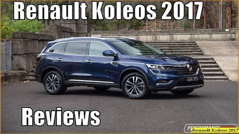 Renault Koleos 2 5 Cvt 2017 renault koleos 2017 2017 renault koleos 2 5 cvt