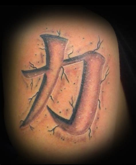 iron anchor tattoo pin kanji by brian iron anchor tattoos
