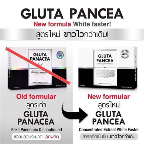 Gluta Panacea B V new gluta pancea panacea b v l glutathione collagen