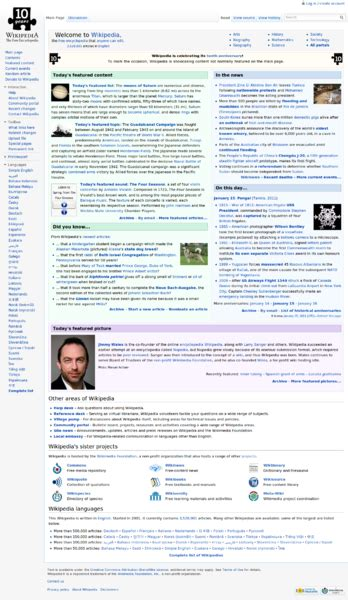 how soon is now wikipedia the free encyclopedia file wikipedia the free encyclopedia 1295049998394 png