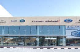 al tayer motors ras al khaimah al tayer motors opens modern eco friendly facility in ras