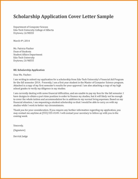 application letter for masters scholarship sle motivation letter for masters scholarship