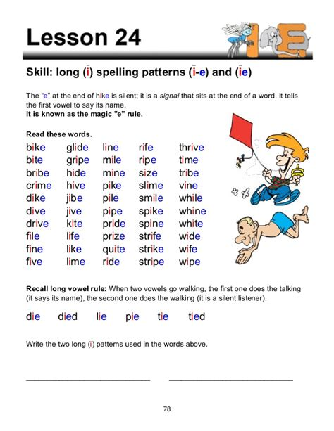 ie pattern words phonics lessons
