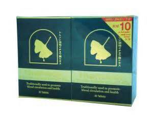 Thomson Activated Ginkgo Extract 120 30 thomson ginkgo extract 40mg 2x120 tablets 11street malaysia health food