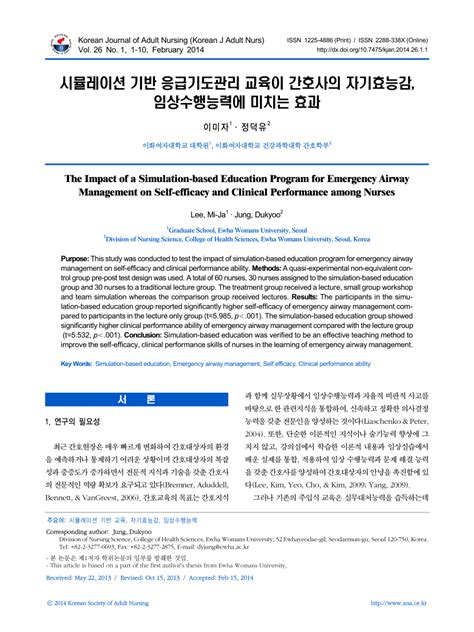 Mba In Self Management And Crisis Management by The Impact Of A Simulation Based Pdf Available