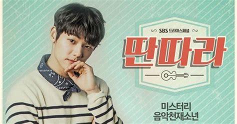 film korea romantis langsung tamat sinopsis drama korea entertainer episode tamat download