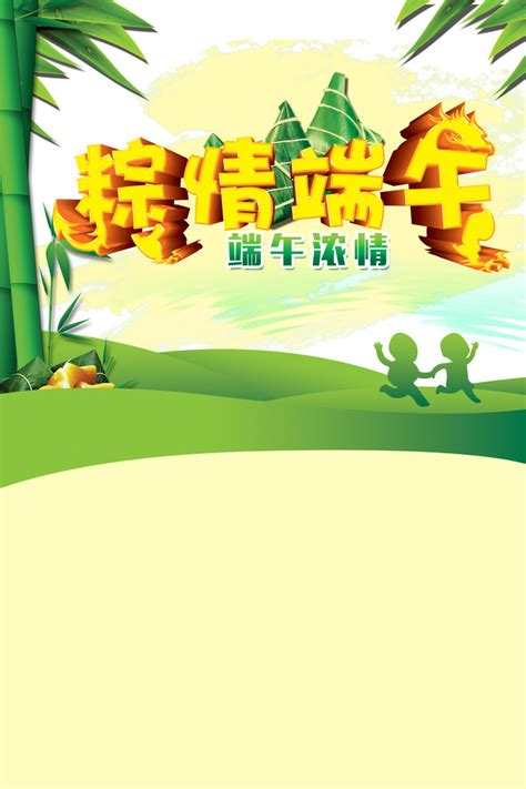 dragon boat template dragon boat background photos 166 background vectors and
