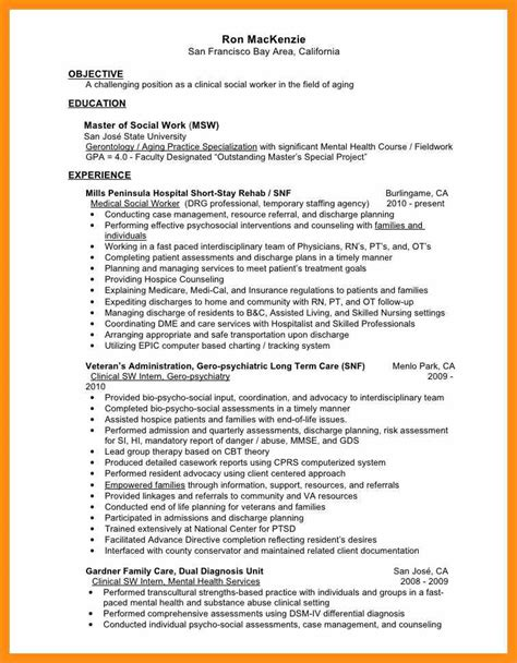 Social Worker Objective Sle by Mental Health Resume Objective Memo Exle