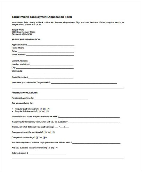 35 free application form template