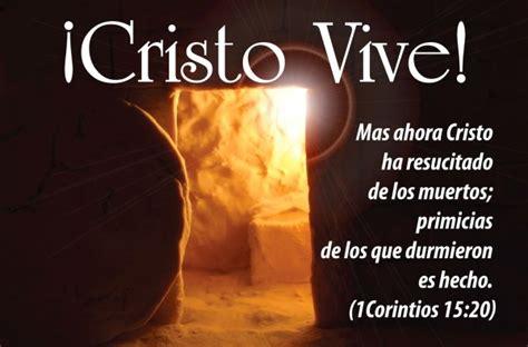 imagenes religiosas pascua de resurreccion im 225 genes con frases cristianas del domingo de resurecci 243 n