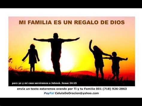 imagenes de dios sobre la familia oraciones para unir familias y fortalecer matrimonios