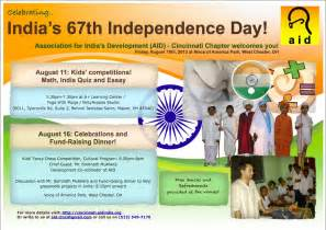 India Independence Day Essay by Aid Cincinnati Chapter Sangarsh Seva Nirman