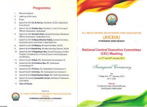 remarkable sle invitation card for inauguration 62 for card invitation templates