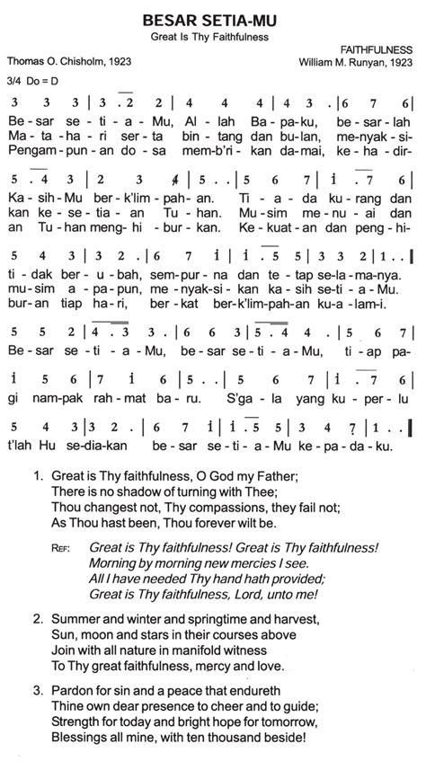tutorial keyboard lagu rohani besar setia mu great is thy faithfulness partitur not