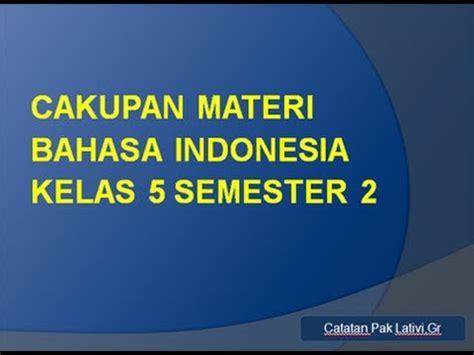 Ensiklopedia Materi Kelas V Sd materi bahasa indonesia kelas 5 sd mi semester 2