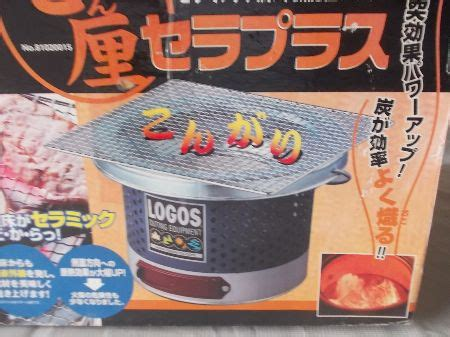 Sale Kompor Cing Windproof Stove K 203 cing stove cing and biking metro manila philippines brand new 2nd for sale