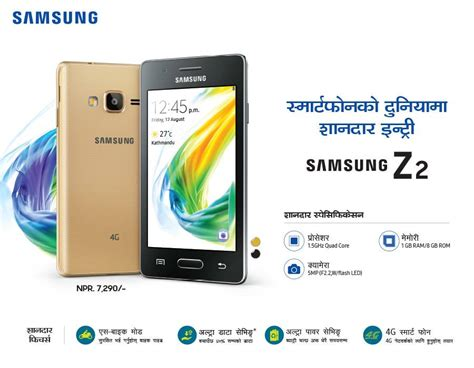 samsung z2 tizen handset released in nepal sammobile sammobile