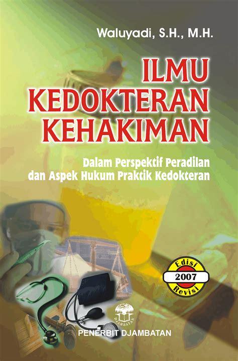Pengertian Pokok Hukum Dagang Indonesia Hmn Purwosutjipto hukum pustaka djambatan