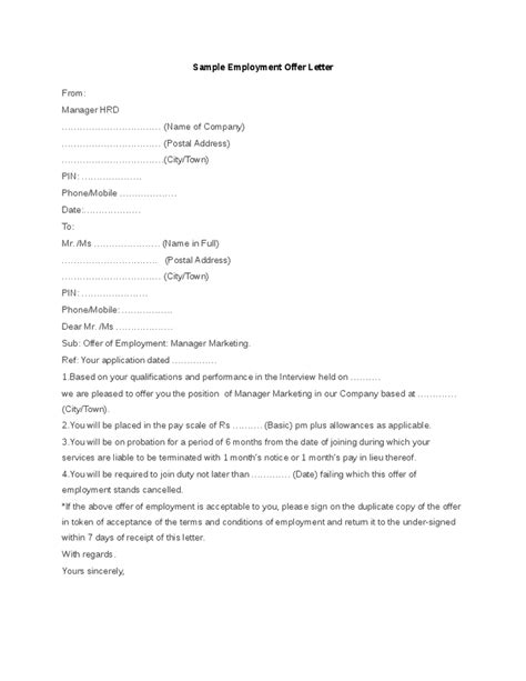 letter of offer employment template sle employment offer letter hashdoc