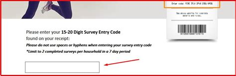 Nike Survey 10 Gift Card - access mynikevisit na com for nike survey entry code nike survey code