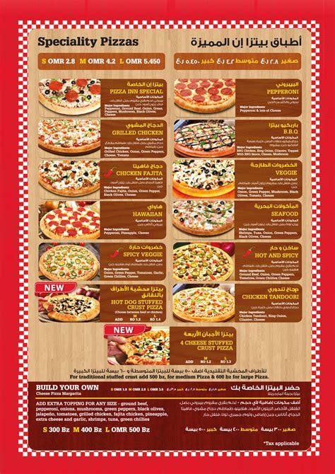 Inn Pizza Menu Pizza Inn Oman