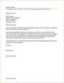6 sle application letter for a tender receipts template