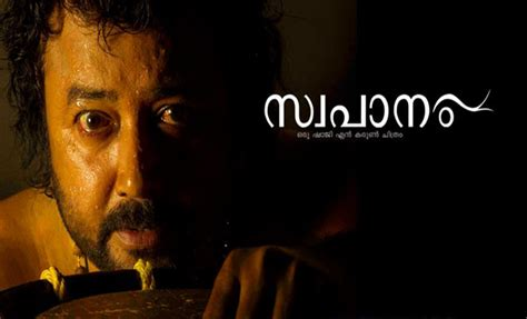 movie review lucy the michigan chronicle swapaanam movie review a must watch for artistic genius
