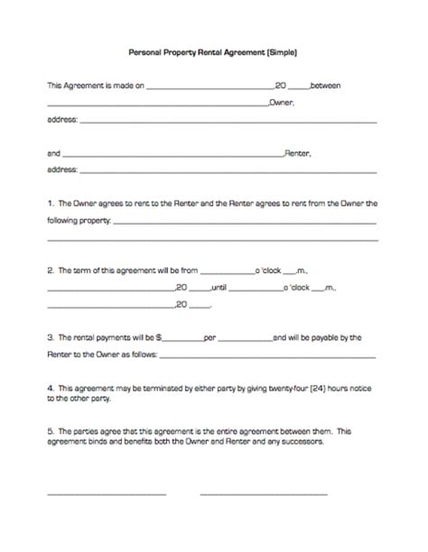 Simple Rental Agreement Template personal property rental agreement simple business forms