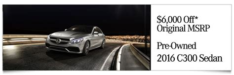 Mercedes Coupon by Mercedes Sugarland Coupons