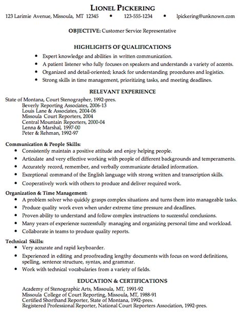 sle of combination resume combination resume sle customer service representative