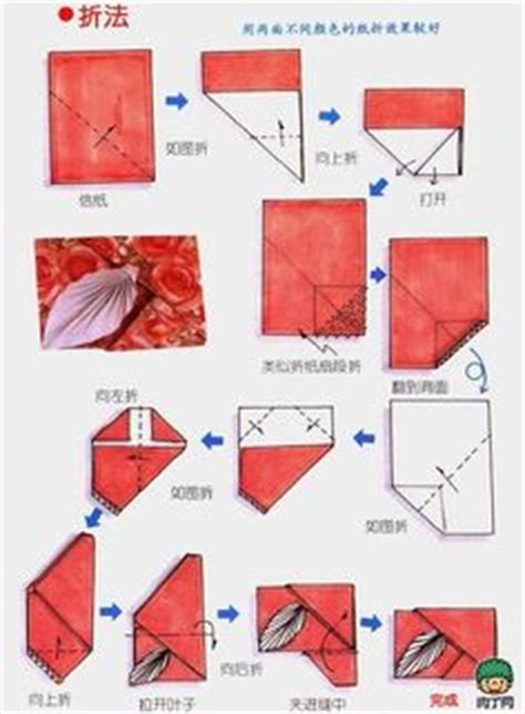 Origami Envelope Pattern - 1000 images about origami papiervouwkunst on