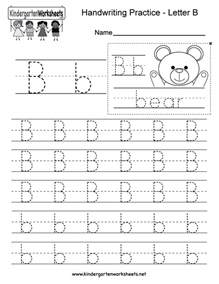 free printable letter b writing practice worksheet for