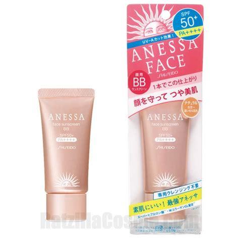 Shiseido Sunblock shiseido anessa sunscreen bb spf50 pa