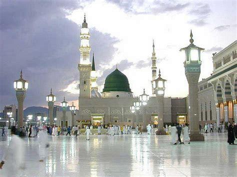 Al Quran Travel Madina islamic places madeena