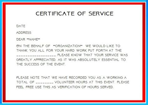 certification letter for community service 24 certificate of service templates for employees formats