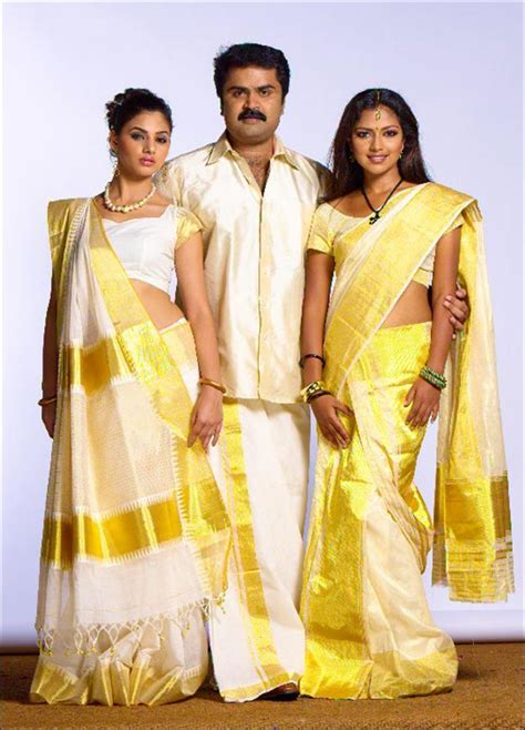 kerala marriage dress photos fashion name - Marriage Wear Dresses