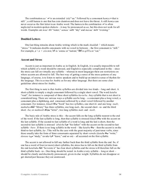 cover letter in arabic andrew for a jobhow to write a