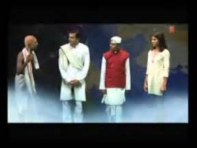 actor video album phool singh actor s video album hari bharose hindustan