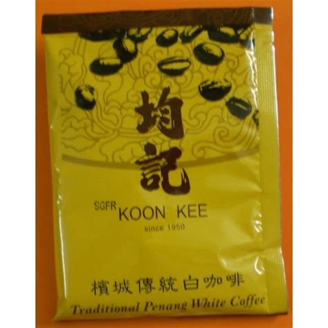 Coffee Tree Penang White Coffee No Sugar Added 450g products penang white coffee sugar free manufacturer manufacturer from malaysia id 336626