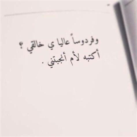 bca islamic 120 best احن الى خبز امي images on pinterest arabic