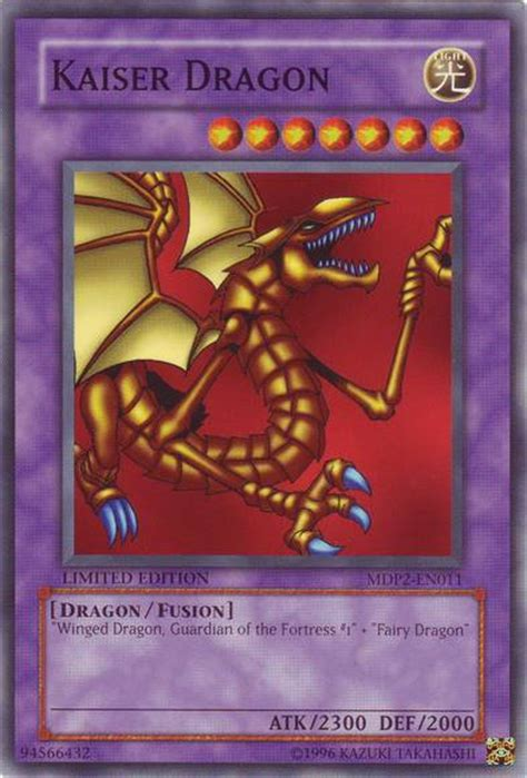jinzo supremo yu gi oh dueling androdisc supported cards